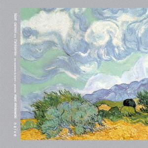 ミンコフスキ/ビゼー:「アルルの女」組曲、「カルメン」前奏曲と間奏曲