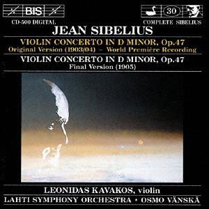 カヴァコス/シベリウス:ヴァイオリン協奏曲(オリジナル版と現行版)
