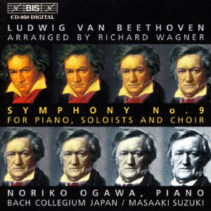 小川典子/ベートーヴェン(ワーグナー編):交響曲第9番 作品125 「合唱付」(ピアノ独奏版)