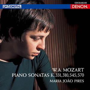 ピリス/UHQCD DENON Classics BEST モーツァルト:ピアノ・ソナタ集