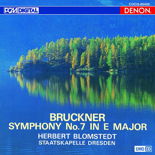 ブロムシュテット/UHQCD DENON Classics BEST ブルックナー:交響曲第7番