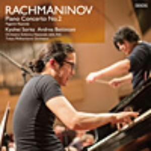 反田恭平/ラフマニノフ:ピアノ協奏曲第2番