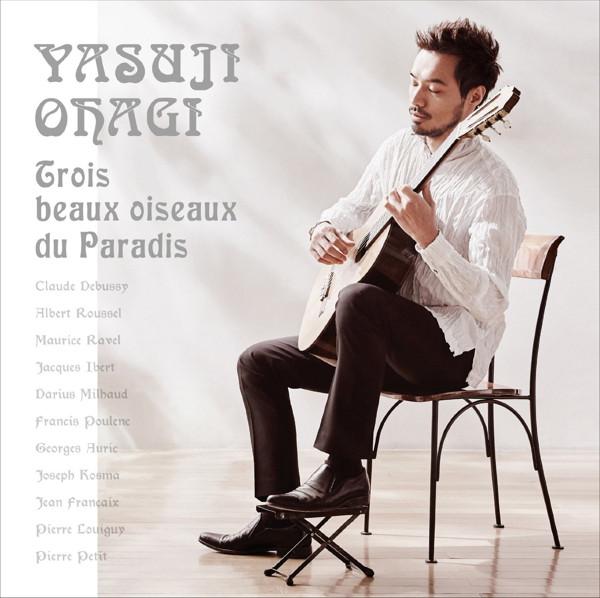 大萩康司/天の三羽の鳥〜ギターで聴く珠玉のフランス音楽〜