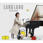 ラン・ラン/ピアノ・ブック