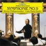 ジュリーニ/ブルックナー:交響曲第9番
