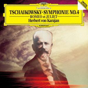 カラヤン/チャイコフスキー:交響曲第4番、幻想序曲《ロメオとジュリエット》