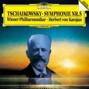 カラヤン/チャイコフスキー:交響曲第5番