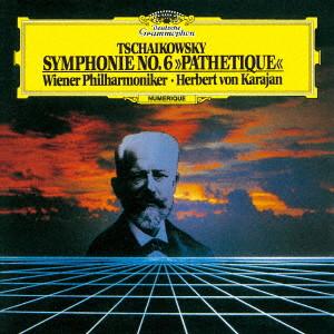 カラヤン/チャイコフスキー:交響曲第6番《悲愴》