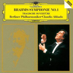 アバド/ブラームス:交響曲第1番、悲劇的序曲