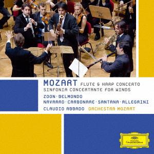 アバド/モーツァルト:協奏交響曲、フルートとハープのための協奏曲