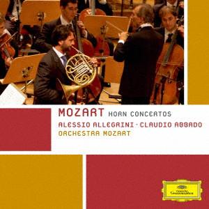 アバド/モーツァルト:ホルン協奏曲