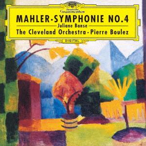 ブーレーズ/マーラー:交響曲第4番