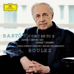 ブーレーズ/バルトーク:2台のピアノと打楽器のための協奏曲、ヴァイオリン協奏曲第1番、ヴィオラ協奏曲