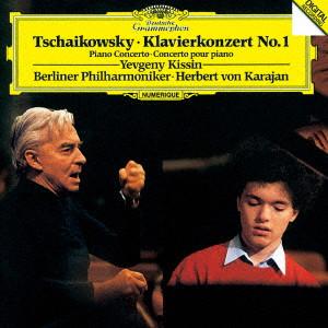 キーシン/チャイコフスキー:ピアノ協奏曲第1番/スクリャービン:4つの小品、他