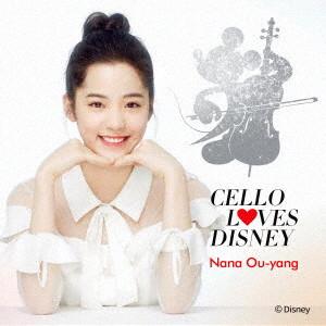 Nana/Cello Loves Disney