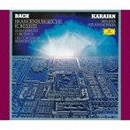 カラヤン/バッハ:ブランデンブルク協奏曲(SACD)