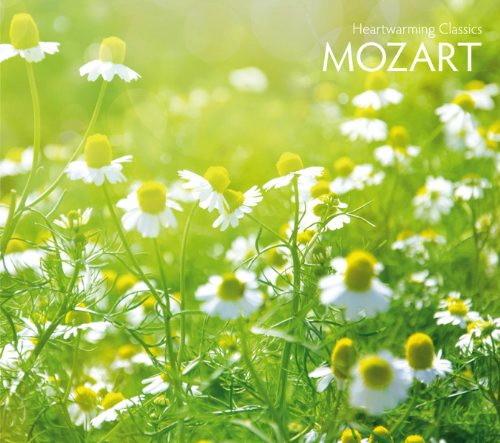 2.くつろぎ 〜モーツァルトでリラックス