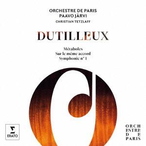 ヤルヴィ(パーヴォ)/デュティユー:交響曲第1番、メタボール、他