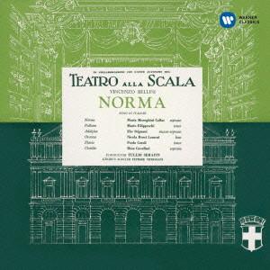 カラス/ベッリーニ:歌劇「ノルマ」全曲(1954年録音)
