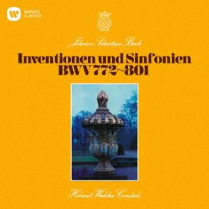 ヴァルヒャ/バッハ:インヴェンションとシンフォニア(UHQCD)