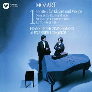 ツィンマーマン/モーツァルト:ヴァイオリン・ソナタK379,454&526(UHQCD)