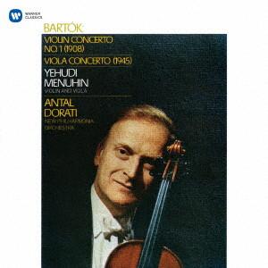 メニューイン/バルトーク:ヴァイオリン協奏曲第1番、ヴィオラ協奏曲(UHQCD)