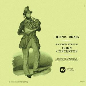 ブレイン/R.シュトラウス:ホルン協奏曲第1番、第2番、ヒンデミット:ホルン協奏曲(UHQCD)