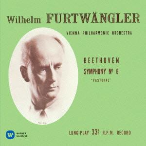 フルトヴェングラー/ベートーヴェン:交響曲第6番「田園」