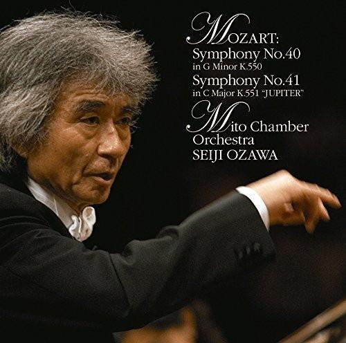 小澤征爾/モーツァルト:交響曲第40番&第41番「ジュピター」
