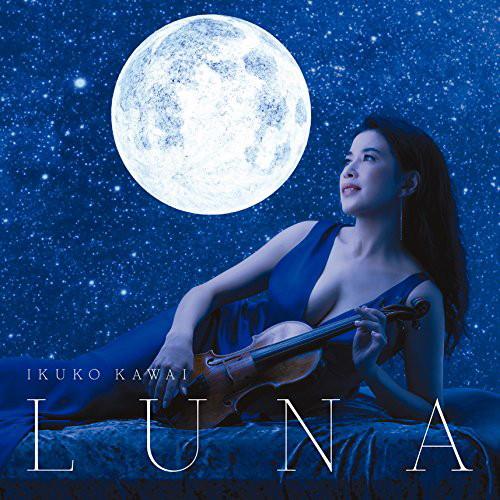 川井郁子/LUNA