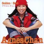 アグネス・チャン出演:アグネス・チャン/ゴールデン☆ベスト:SMSイヤーズ・コンプリート・ABシングルス