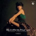 中村晃子出演:中村晃子/70'sシングルコレクション