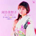 河合美智子出演:オーロラ輝子(河合美智子)/河合美智子(オーロラ輝子)