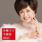 ribbon出演:小林幸子/小林幸子全曲集