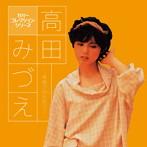 高田みづえ出演:高田みづえ/カバー