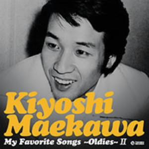 前川清/My Favorite Songs〜oldies〜II