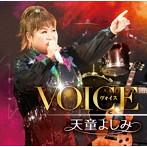 天童よしみ/VOICE