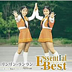 リンリン・ランラン出演:リンリン・ランラン/エッセンシャル・ベスト