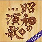 西川峰子出演:保存盤