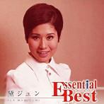 黛ジュン/エッセンシャル・ベスト