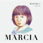 マルシア/Marcia〜愛は海を越えて