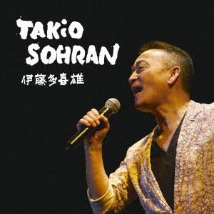 伊藤多喜雄/GOLDEN☆BEST 雅 'TAKiO SOHRAN'