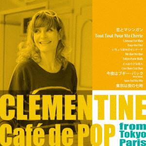 クレモンティーヌ/Cafe de Pop from Tokyo Paris