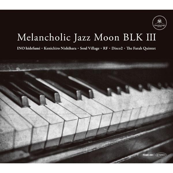 メランコリック・ジャズ・ムーン・ブラック 3