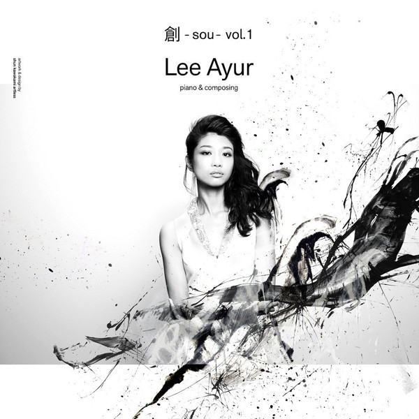 リー・アユール/創-sou-Vol.1