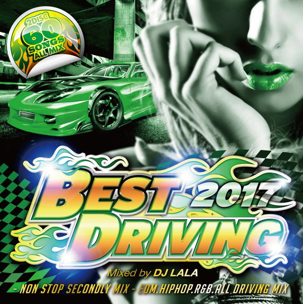 DJ LALA/BEST DRIVING-NON STOP SECONDLY MIX-