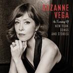 スザンヌ出演:スザンヌ・ヴェガ/アン・イヴニング・オブ・ニューヨーク・ソングス・アンド・ストーリーズ