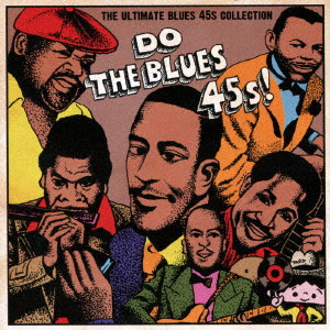 Do The Blues 45s! 〜The Ultimate Blues 45s Collection〜