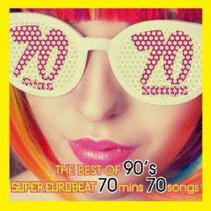 ザ・ベスト・オブ 90's スーパー・ユーロビート 70mins 70songs