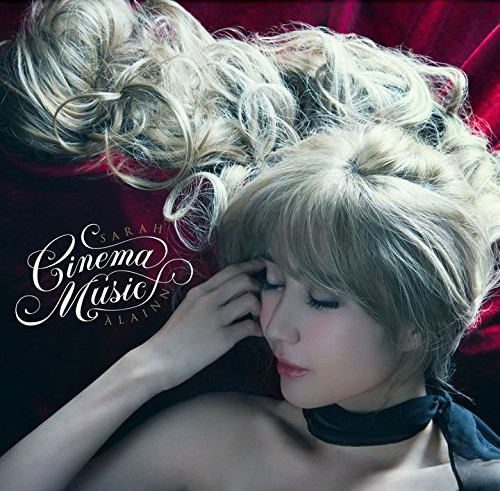 サラ・オレイン/Cinema Music